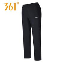 361度长裤男正品2017年夏季新款361°透气吸汗男子黑色运动长裤DF