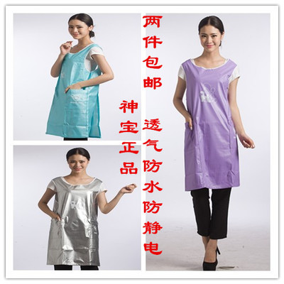 2 shipping Beauty gowns / pet beautician clothes / beauty service / aprons (waterproof sticky hair)