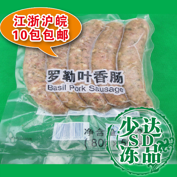 Колбаса/салями De Basil колбаса 5 загруженное значение продажу вакуумная упаковка нагревается мгновенного Цзянсу, Чжэцзян и Аньхой 10 мешок почта