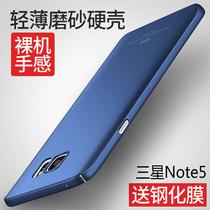 摩斯维 三星note5手机壳套n9200硅胶防摔新款薄磨砂男女全包边