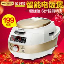 Joyoung/九阳 JYF-40FS605智能预约电饭煲4L家用多功能3-4-5人
