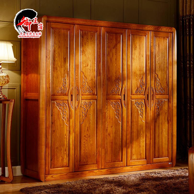 御王府高端全实木五门衣柜 榆木组合衣柜 现代新中式实木家具图片