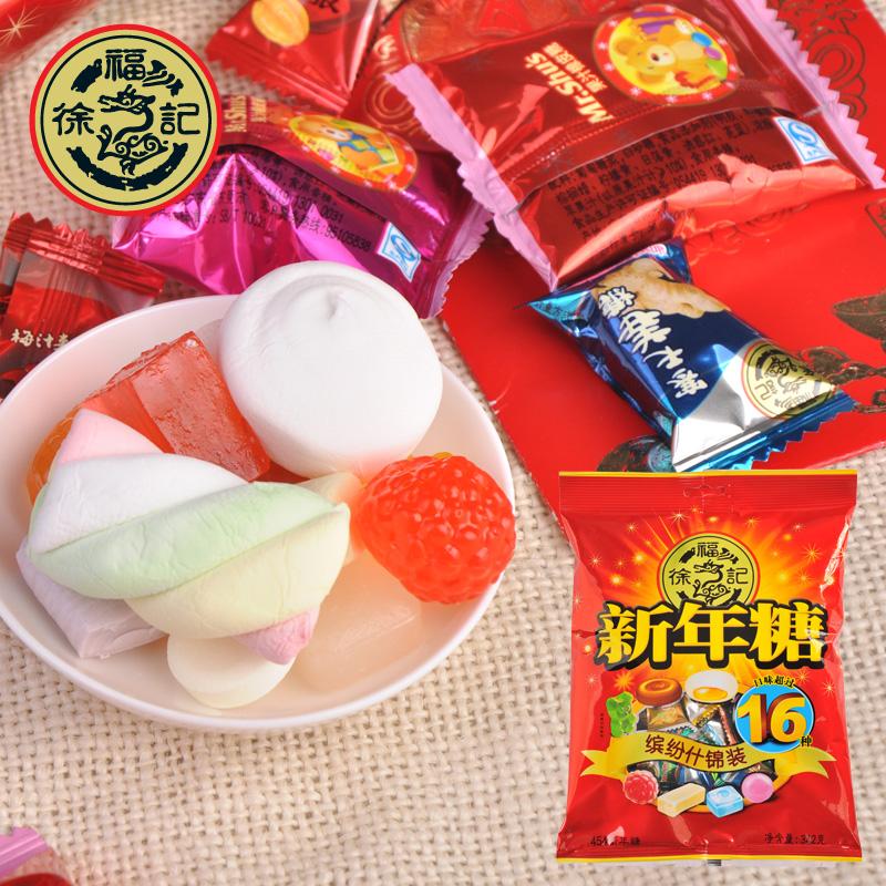 徐福记 新年糖袋装342g 年货糖果 年糖零食  2015新年特供款