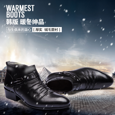 England pointed leather boots snow boots winter boots for men Boots men's cotton-padded shoes boots plus velvet Martin boots