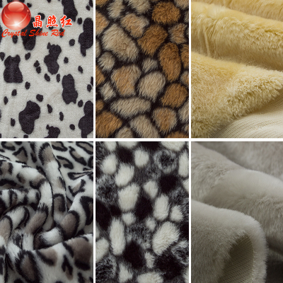 Leather grass imitation rabbit fur plush fabric plush fabric background diy jewelry counter display pictures manually