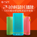 See you there BV120 small portable Bluetooth speaker stereo subwoofer 4.0 card charge treasure wireless player