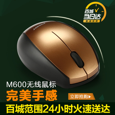 Product wins Wireless Mouse M600 2.4G wireless laptop mouse game mouse free shipping office