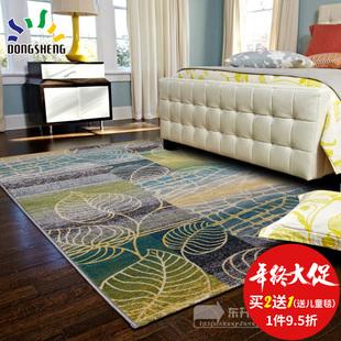东升  现代简约客厅地毯卧室地毯 个性门厅防滑地毯 新品特价