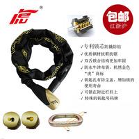 雷虎正品自行车锁电动车锁摩托车锁链条锁抗液压剪锁防盗锁LE5115