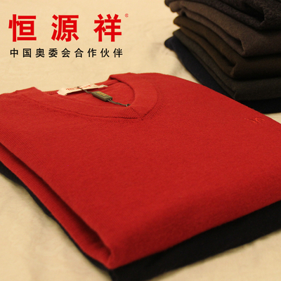 Heng Yuan Xiang genuine business casual sweater male thickening pure wool V-neck sweater knit middle-aged men's sweater men