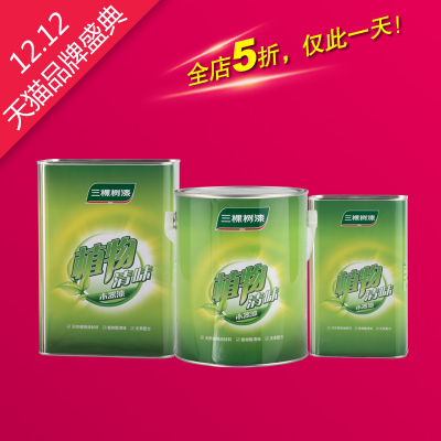 Plant three trees smell wood varnish clear coat clear coat lacquer furniture paint suit 5kg