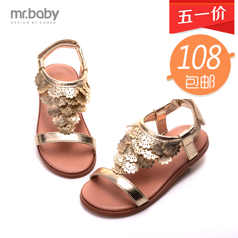 Mr.baby fashion shoes for girl