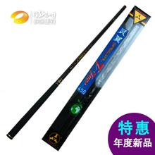 Happy fishing Peng sheng three fish spirit wing streams rod 6.3/7.2 meters rod rod fishing gear hard sub z