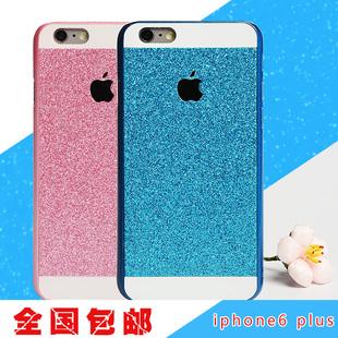 苹果iPhone6puls手机壳 iPhone64.7寸边框磨砂外壳5s手机硬壳包邮