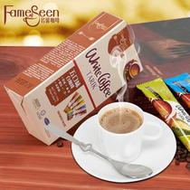 马来西亚原装进口 名馨榴莲原味榛果白咖啡5口味组合5条140g