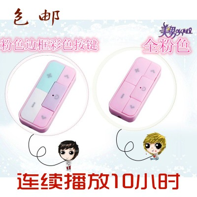 Promotional offers free shipping MP3 player MP3 Korean cartoon super mini marshmallows p3 Walkman