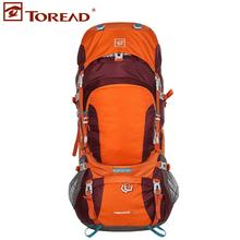 探路者登山包春夏户外运动男女士60升大容量双肩防水登山旅行背包图片