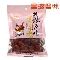 包邮蜜枣类制品枣包装晋滋晋味6955997600136山西骏枣晋滋晋味