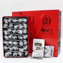 Hundred taste tieguanyin tea Anxi oolong tea Autumn tea fresh tea Qing scent FXEbcb76 tea