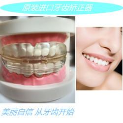成人小�9.�9�`_成年人矫正牙齿的费用大概多少(图9)