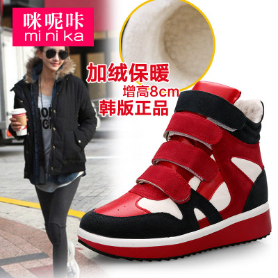 It increased in the fall and winter microphone cracking Korean stealth Velcro shoes casual high-top boots plus velvet padded sports