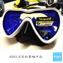 GULL VADER MASK diving MASK blocking uv-a 80% G high-end series