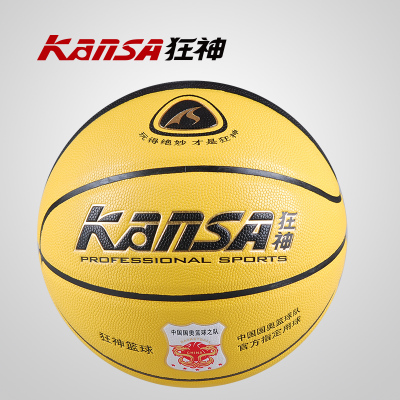 Mad god professional basketball game on the 7th standard basketball Olympic team designated ball KS8805 Olympic basketball adults