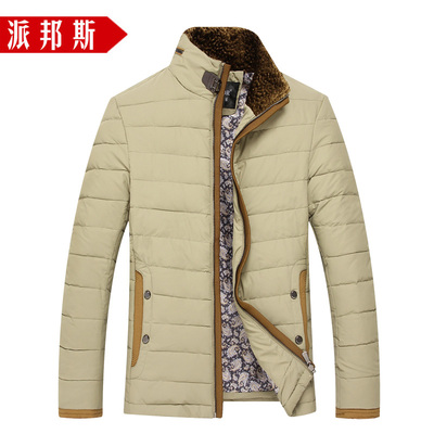 Send Bangs 2014 new winter jacket collar men short paragraph thick down jacket men's jacket Korean tide