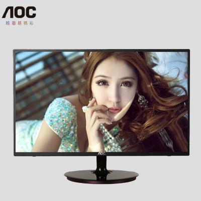 AOC E2261FW 21.5-inch wide viewing angle led slim narrow bezel LCD computer monitor