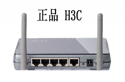 Genuine H3C Wah WBR204n 300M WIFI wireless router to stabilize alternative WBR204G +