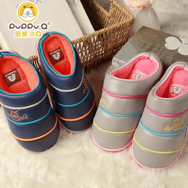 冬季儿童棉拖鞋室内居家居男女童包跟宝宝可爱防水羽绒布保暖棉鞋