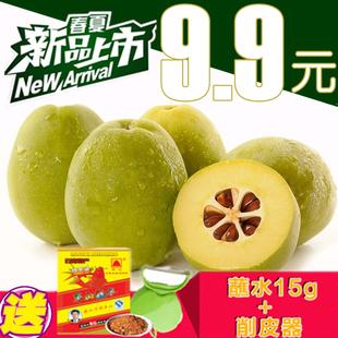 云南特产大理新鲜酸木瓜1斤泡酒水果蔬菜送蘸水15g+削皮器包邮