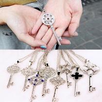 [年中促销] 韩国夏季百搭钥匙项链长款装饰项链毛衣链子衣服配饰品女挂件吊坠