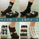 Free shipping 5 pairs of men's dress socks boxed socks boat socks men socks summer thin cotton socks absorb sweat socks gift