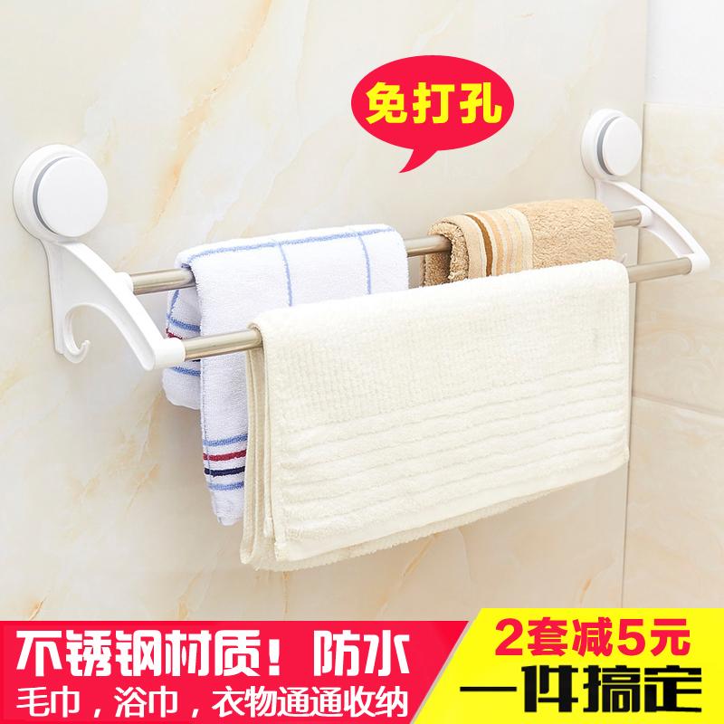 强力吸盘双杆毛巾架不锈钢浴巾架免打孔浴室毛巾挂架卫生间壁挂式