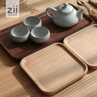 灵动致家 实木托盘/黑胡桃木榉木茶盘/日式木质餐盘茶托