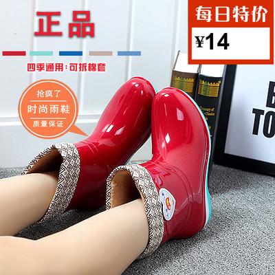 波点水晶雨鞋女成人短筒加绒保暖雨靴胶鞋防滑防水鞋厨房工作女鞋