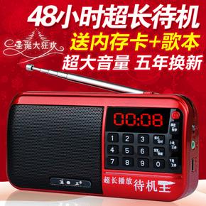 锋立F3收音机MP3老人迷你小音响插卡音箱便携式音乐播放器随身听