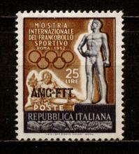 AD24 1952-2 Italy at the first international sports stamp exhibition 1 new ticket