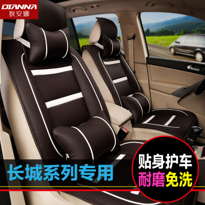 Great Wall Hover M4 Harvard h6 Sport seat upgrades H5 H6 special seat cushion Four Seasons General H3 H2