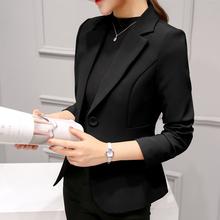 2019春秋chic职业百搭西服长袖显瘦小西装外套女短款