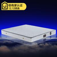 家家乐乐  1.5米1.8米床垫 天然山棕床垫1.8米席梦思弹簧床垫