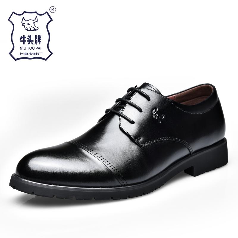 牛头牌秋季男士圆头商务正装皮鞋英伦真皮系带商务鞋高档皮质男鞋