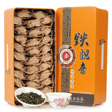 LanTianMing super rhyme scent, tieguanyin tea Fujian anxi oolong tea Gift boxes gift of tea
