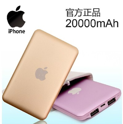 Slim charging treasure genuine Apple Special 20000m mA iphone4 / 5s / 6 phone Universal Mobile Power