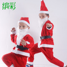 Bean color special children's Santa Claus costume clothes a full range of Christmas products Christmas decorations
