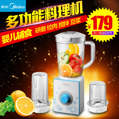 Electric City Midea / America's MJ-BL25C3 broken home-cooking machine mixer baby food supplement