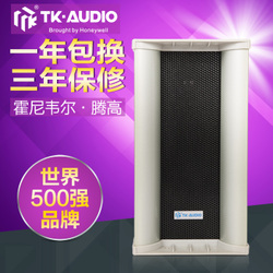 TK-AUDIO/腾高 TKZ-510H 防水音柱 壁挂音箱 公共广播户外喇叭