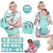 多功能单双肩婴儿背带腰登小孩宝宝坐抱腰凳前抱式抱带儿童款四季