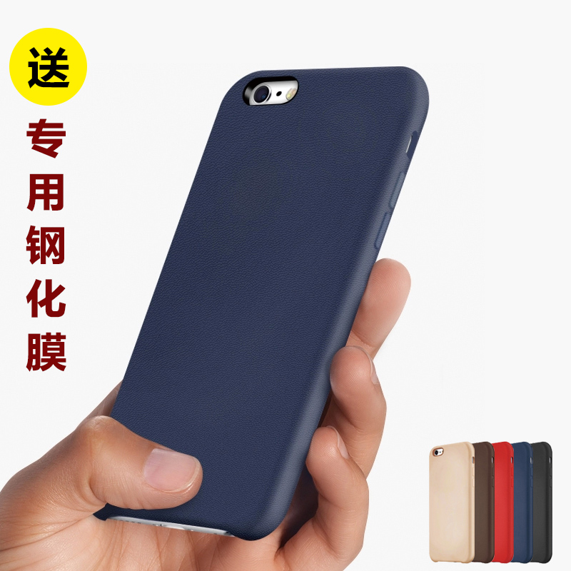 PU Leather Case Cover For iPhone 6/ Plus手机套苹果6手机壳